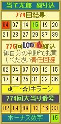 2013y07m02d_154925915.jpg