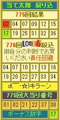 2013y07m07d_143404028.jpg