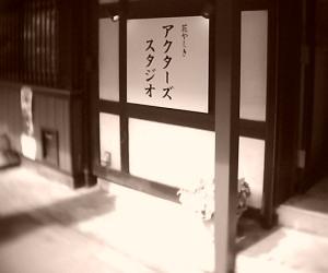 Photo2018.jpg