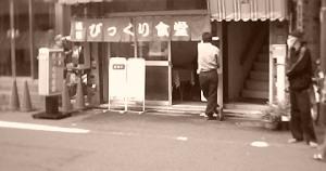 Photo2020.jpg