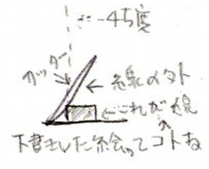img333-1.jpg