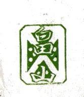 img438.jpg