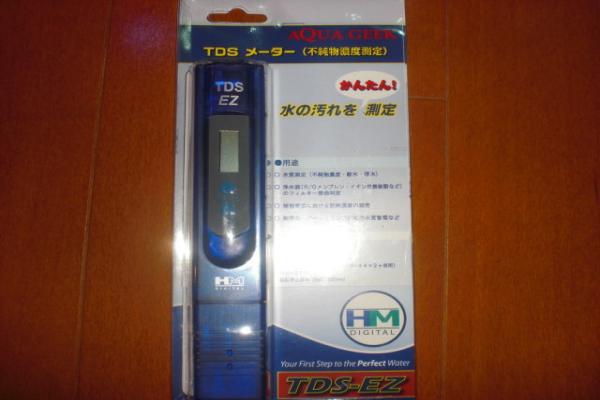 004_convert_20110225234652.jpg