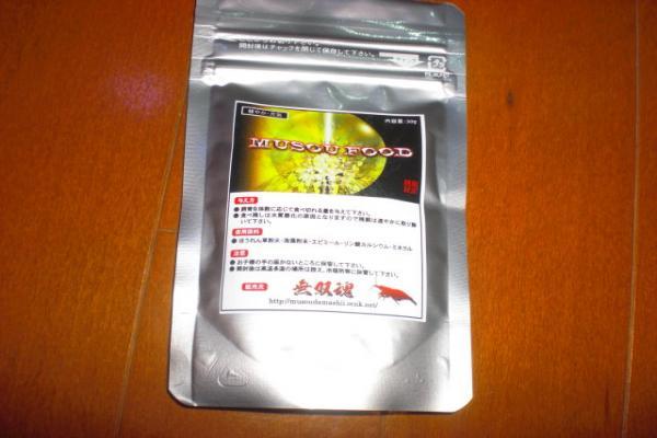 015_convert_20110202234313.jpg