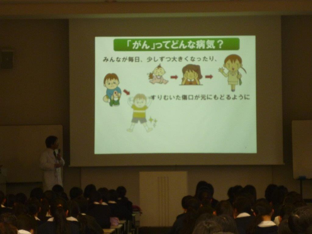 医療者による講義