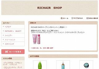 RICHAIR_shop.jpg