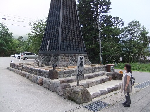 20110804 018