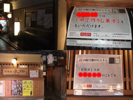 20111106-10.jpg