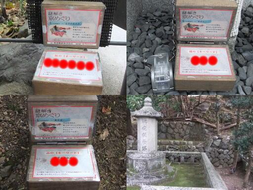 20111109-11.jpg