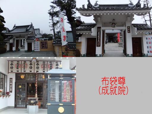 20120111-11.jpg