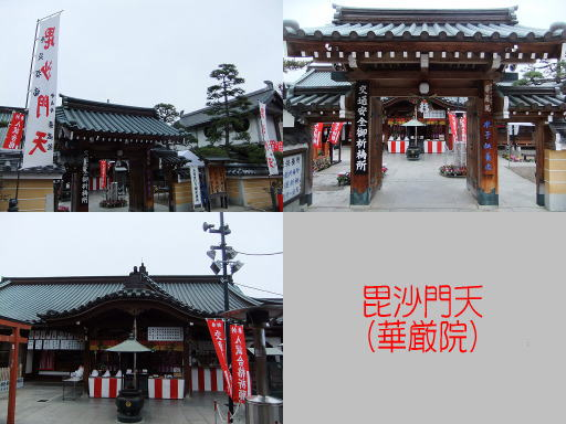 20120111-13.jpg
