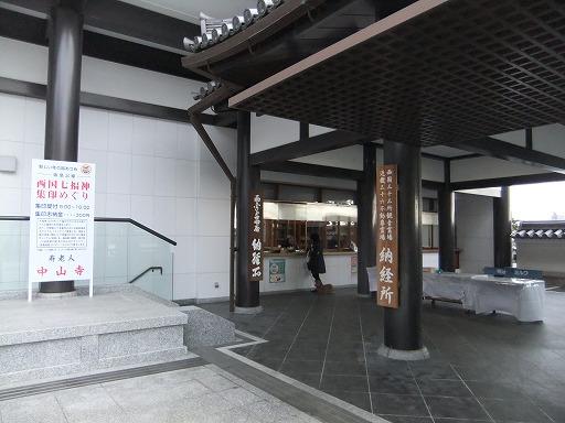 20120111 069