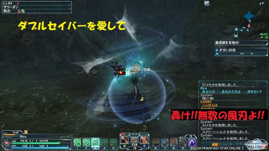 201411262256127ec.jpg