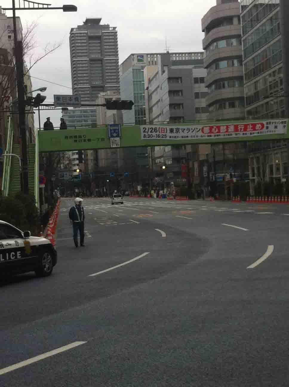 tokyomarathon2012.jpg