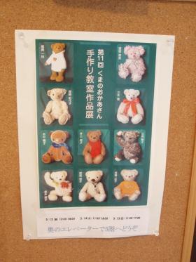 20110514jiyuugaoka01.jpg