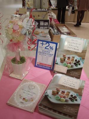 20111207ikebukuro02.jpg