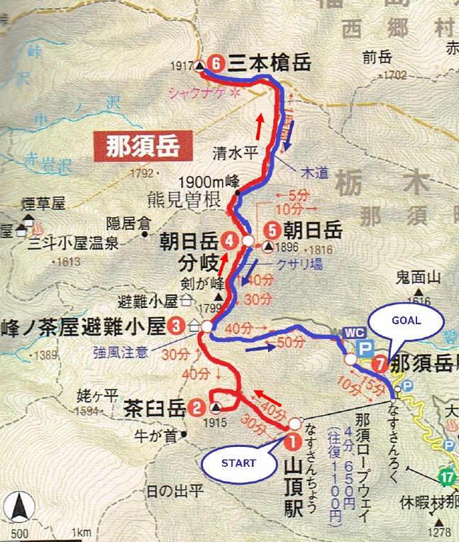 20141011_route.jpg