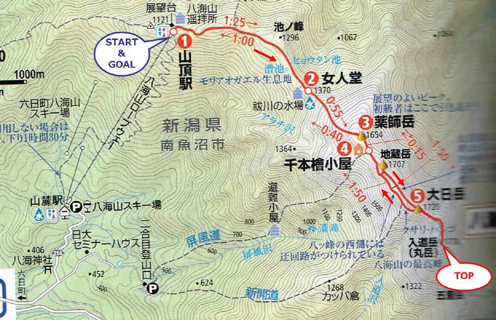 20141018_route.jpg