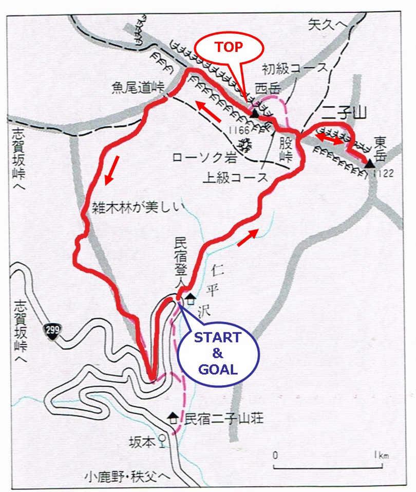 20141108_route.jpg