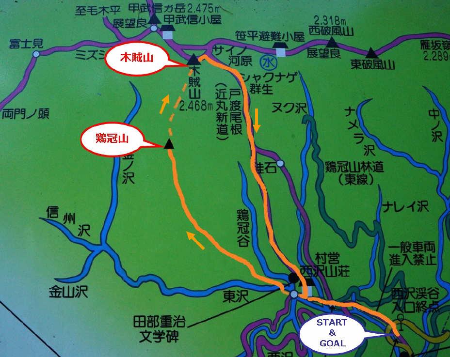 20141115_route.jpg