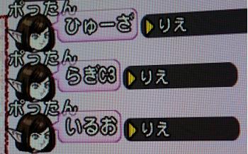 20141029_携帯_3