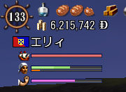 050811 152415.bmp