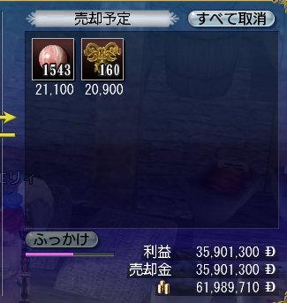 100612 114416