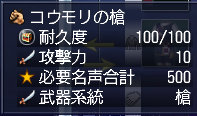 110112 203842
