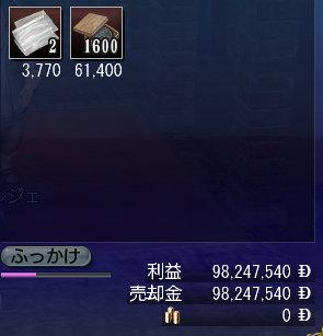 102112 115037