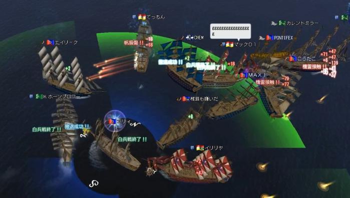 前回の海戦