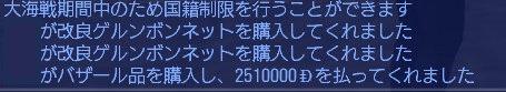 112912 202338