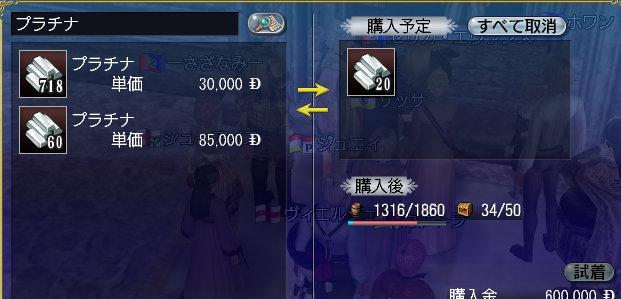 120812 200126