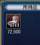 120912 120632