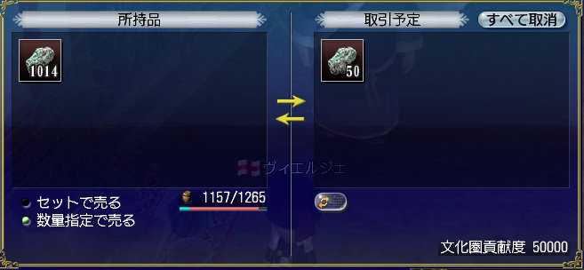 011213 100245