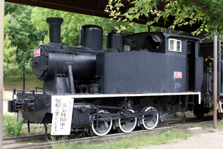 rie4996.jpg