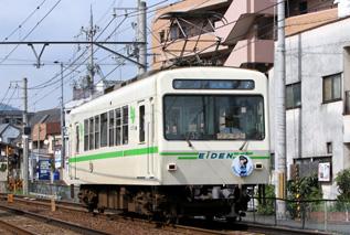 rie5043.jpg