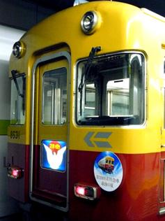 rie5076.jpg