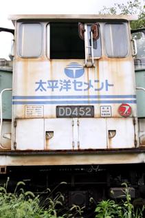 rie5211.jpg