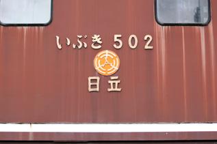 rie5257.jpg