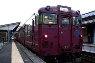 rie5446.jpg