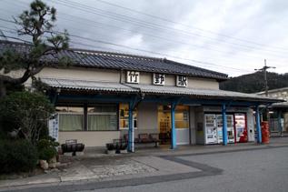 rie5448.jpg