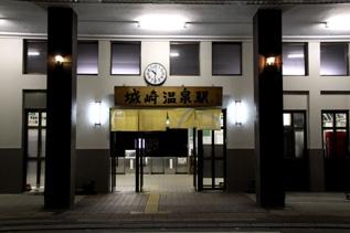 rie5471.jpg