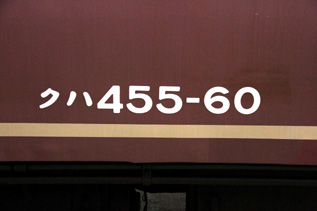 rie5564.jpg