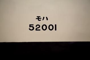 rie5598.jpg