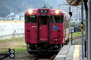 rie5678.jpg