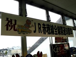 rie5812.jpg