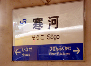 rie5830.jpg