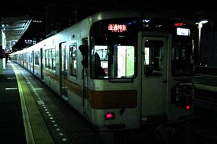 rie5884.jpg