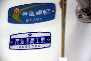 rie5900.jpg