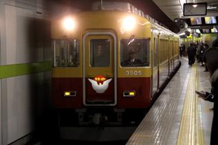 rie5976.jpg